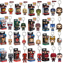 Funko POP Avengers 4: Endgame Captain Marvel Racun Deadpool Iron Man Gantungan Kunci Action Figure Mainan untuk Anak-anak Natal Hadiah(China)