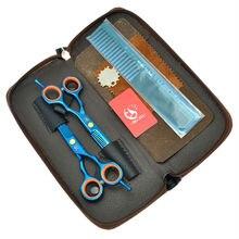 5.5 Pulgadas Meisha De Corte Tijeras Adelgazamiento Tijeras de Pelo Tijeras JP440C Salon Barberos Peluquería Hair Care y Styling HA0079