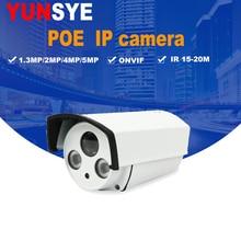 Free shipping 1080P Waterproof Wifi IP Camera 2.0MP Outdoor Wireless Network Night Vision P2P Bullet ONVIF HI3516C