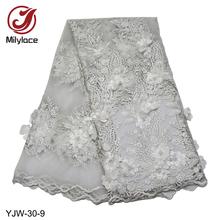 3D Applique Lace Fabric Nigerian Lace Fabric  French Laces Fabrics High Quality Tulle African Lace Fabric 5 Yards YJW-30 цена и фото