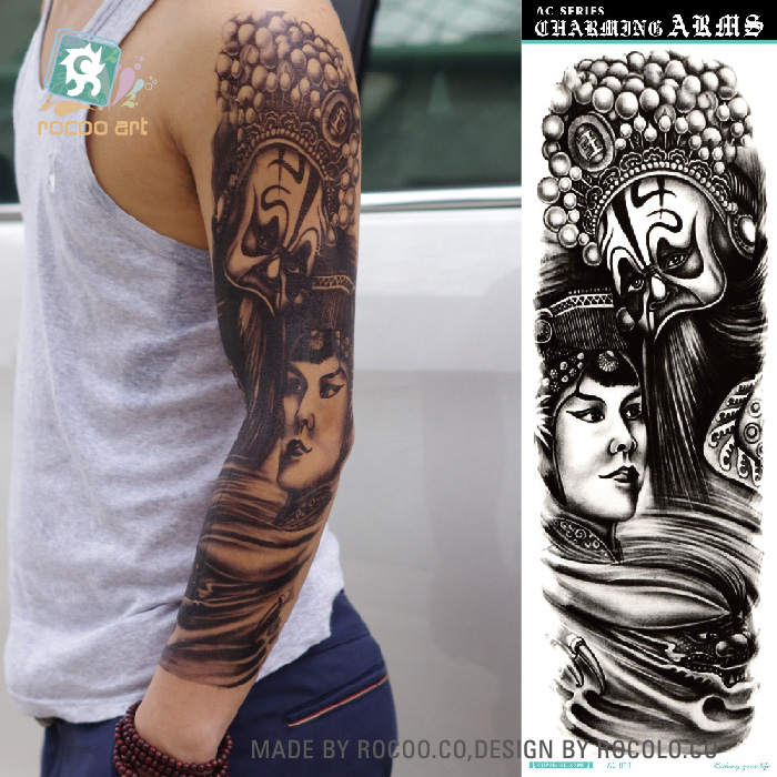 17e418a23ddcb custom nontoxic fashion top quailty full arm Temporary Tattoo Sticker free  shipping ac 033 for strong handsome man boy arm-in Temporary Tattoos from  Beauty ...