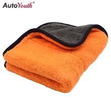 Autoyouth 840gsm 30 cm x 30 cm 슈퍼 두꺼운 봉제 마이크로 화이버 자동차 클리닝 크로스 자동차 관리 마이크로 화이버 왁스 폴리싱 타올