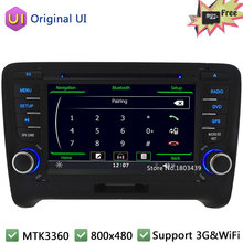 Dual Core HD 7″ Touch Capacitive Screen Car DVD Multimedia Player Radio Stereo PC GPS System Support 3G For Audi TT 2006-2013