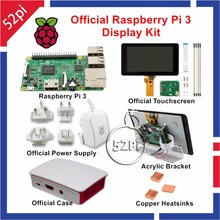 Official Raspberry Pi 3 Display Kit with 7 inch 800×480 Touch Screen 5.1V 2.5A Power Supply Case Copper Heatsink Acrylic Bracket