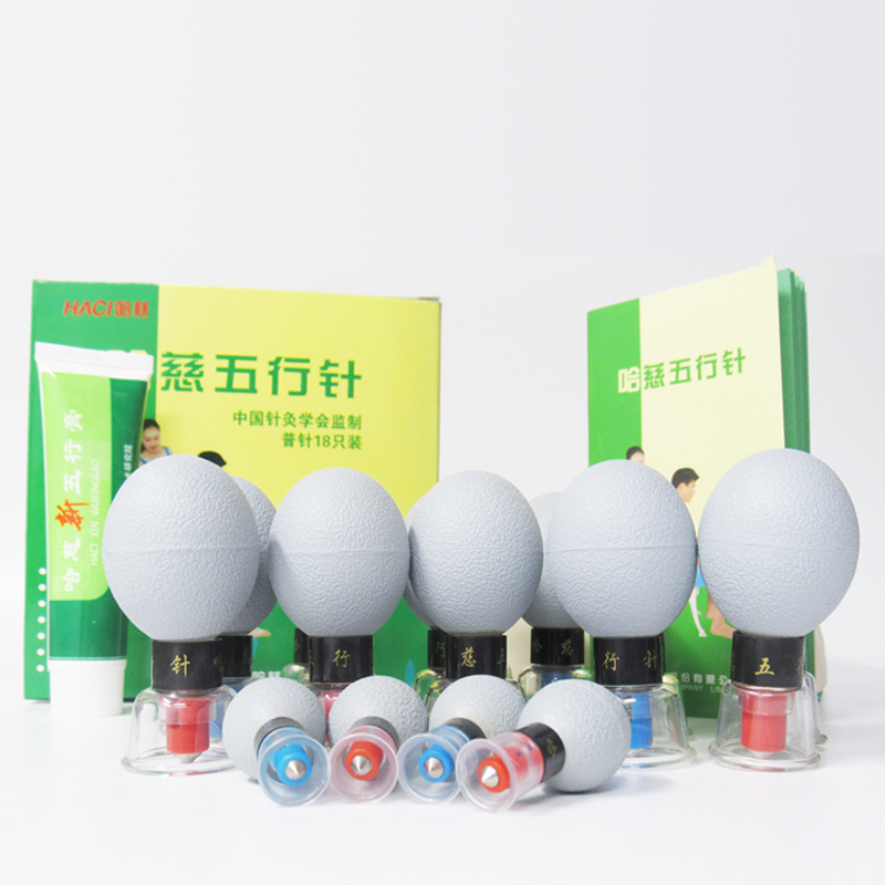 New 18PCS Household Vacuum Haci Magnetic Therapy Acupressure Suction Cup TCM acupuncture and moxibustion Cupping Set Health Care