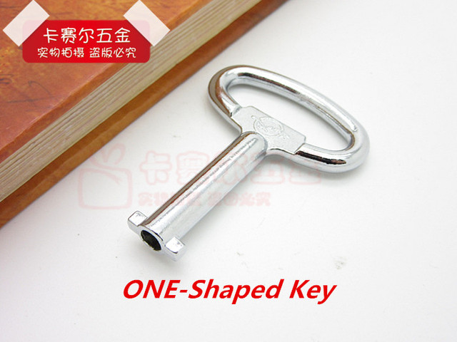 one shaped key elevator door rail subway train trams electrical
