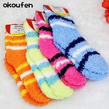 Okoufen Новый зима теплая мальчик и девочка носки марка качество дети дети полотенце толстые носки розничная