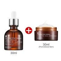 MIZON Snail Repair Intensive Ampoule Special Edition Ampoule 30ml Cream 30ml Korea Beauty