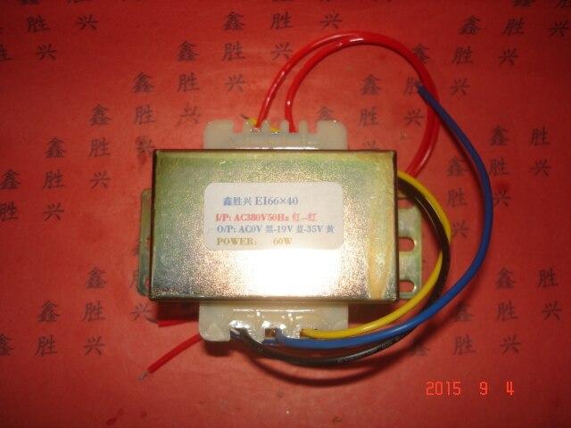 0-19V-35V трансформатор 380 В вход 60VA EI66 * 40 Электрический сварочный аппарат инвертор автоматического управления трансформатор