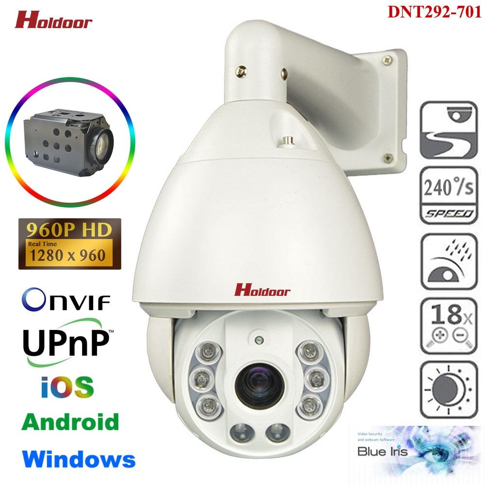 Sécurité CCTV 960 P HD IP réseau vidéo caméra extérieure étanche IR Vision nocturne 150 M Auto Focus haute vitesse PTZ D