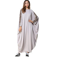 42c056119756 New arab woman elegant loose abaya kaftan islamic fashion muslim long  sleeve maxi dress clothing design
