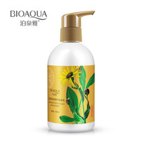 BIOAQUA Body Lotion Moisturizing Firming Hydrating Whitening Repair Skin Body Care Skin Care Bleaching Cream 250G