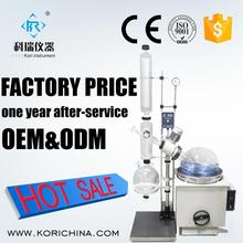 20L High Borosilicate GG3.3 Glass Rotovap/Rotary Evaporator/Vacuum Rotary Evaporator/Distillation heater price with condenser