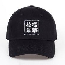 TUNICA nueva China Mood for Love letter bordado gorra de béisbol sombrero  de la manera del algodón hombres y mujeres puede ajust. 822f3466202