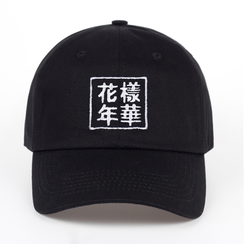 TUNICA New China Mood for Love letter embroidery   baseball     cap   cotton hat fashion men and women can adjust adult hat hip-hop hat