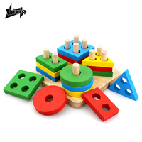 Likiq Wooden Educational Montessori Toys Geometric Sorting Board Baby Kids Toddler Child Match Intelligence Game Building