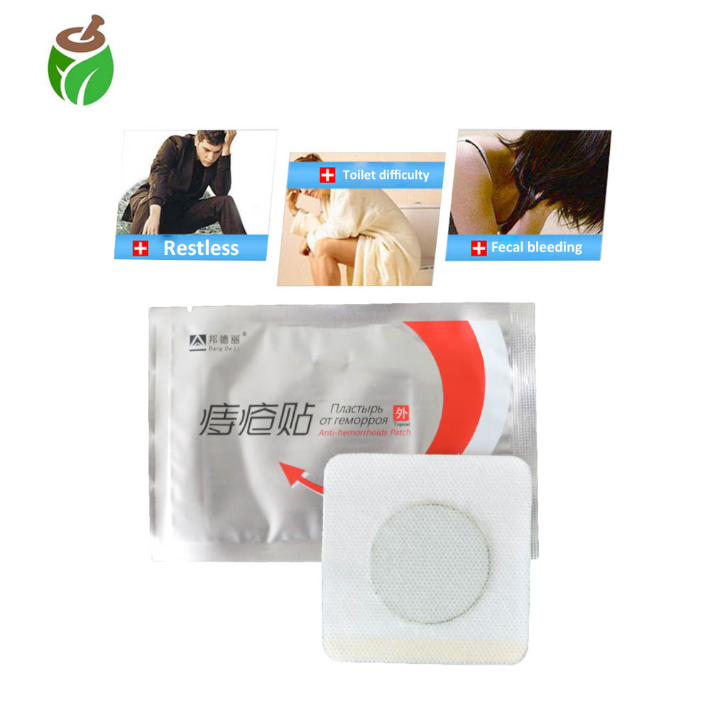 50 pcs Anti Hemorrhoids Patch External Internal Mixed Hemorrhoids Painkiller Pain Relief Pad Anal Fissure fungal