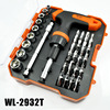 32 In 1 Sleeve Socket Combination Tool Wrench Set For Bicycle Car Repair Tools Multi Purpose