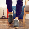 Winter Men Boots  Vintage Soft leather fur Snow boot for male Flat Cotton Casual Outdoor ankle boots men shoes sale botas