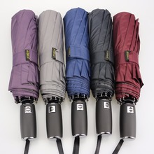 hot deal buy jesse kamm fully automatic sun anti-uv 100% super light compact women female ladies lady strong windproof rain fashion umbrellas