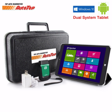 2017 ODB OBD2 Automotive Scanner Vpecker Easydiag + 8in Win10 Android Dual OS Vpecker Tablet Auto Diagnosis Scaner Automotive