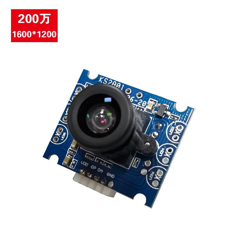 2 Million Pixel High Definition Camera Module Module Text Capture Photo Acquisition USB Non Drive Infrared Night Vision expansion module elc md204l text panel