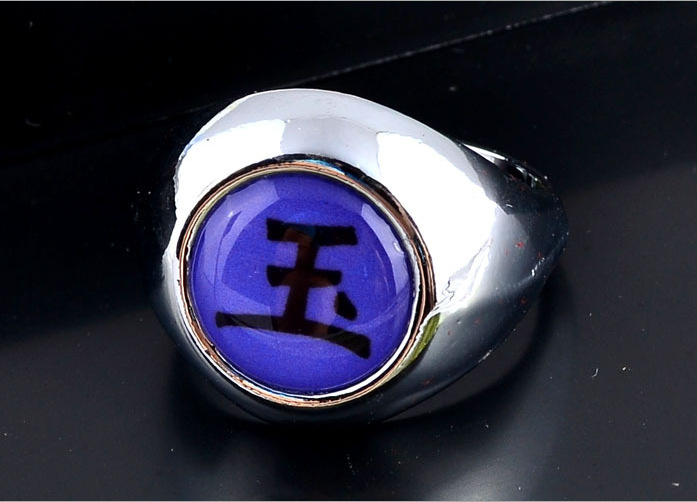Naruto Cosplay Ring Purple