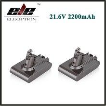 2x Eleoption 21.6V 2200mAh Li-ion Replacement Battery for Dyson DC58 DC59 DC61 DC62 Vacuum Cleaner 965874-02