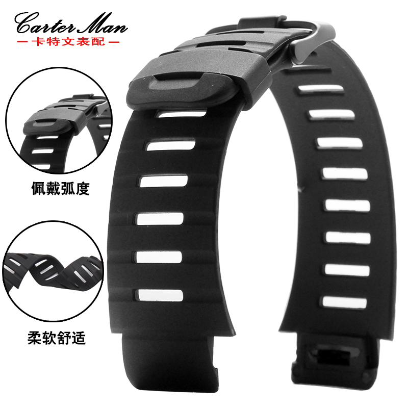 Hight qualité Pour Suunto x-lander hommes de bracelet 30*22mm lug fin étanche en caoutchouc sport sangles avec boucle en acier inoxydable