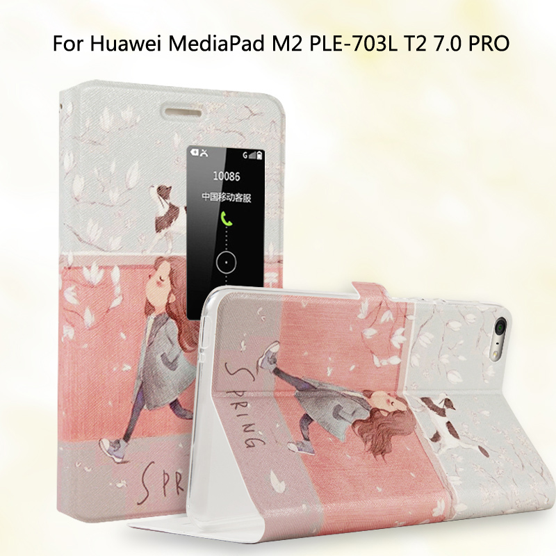 Fashion Painted Flip PU Leather For Huawei Mediapad M2 PLE-703L M2 Yougth T2 Pro 7.0 inch Tablet Smart Case Cover + Stylus Pen new case for huawei media pad m2 lite ple 703l 7 cover pu leather flip folding case shell tablet pc cases stylus free shipping