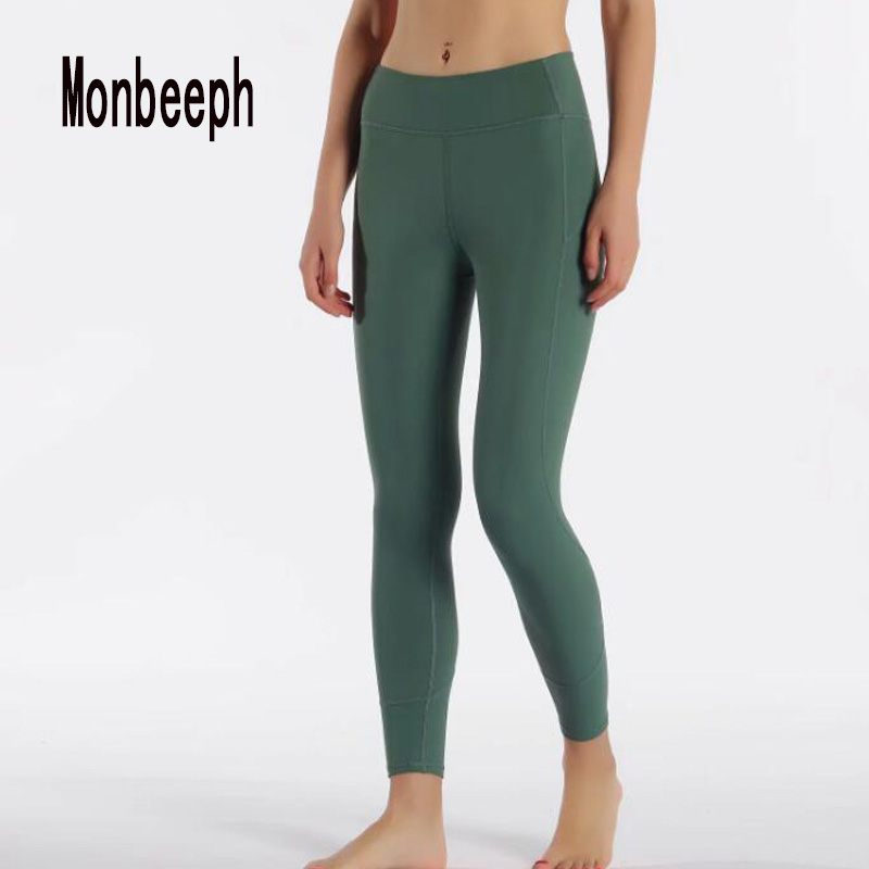 Monbeeph Stretch Trousers Pants Black Skinny Green Casual New Wine Solid Slim Red Spliced