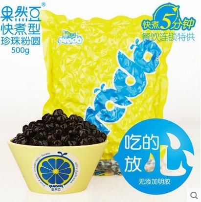 Gurado wholesale pearl beans Black Tapioca pearls beans