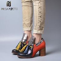 Prova Perfetto Genuine Leather Mixed Color Tassels Rivet Women Pumps British Style Square Heel Slip On