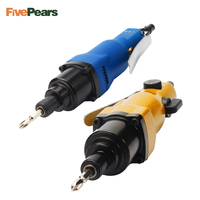 FivePears Large Torque Pneumatic Air Screwdriver Air Tool 10H Pneumatic Tools Power Tool Free Shipping Professional