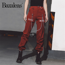 Bazaleas Streetwear Front Double pockets pants with chain ca