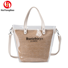 New Clear Handbag Bags Straw-woven Ladies Fashionable Shoulder Bag Beach Shopping High Quality Transparent
