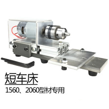 Buy micro lathe and get free shipping on AliExpress com