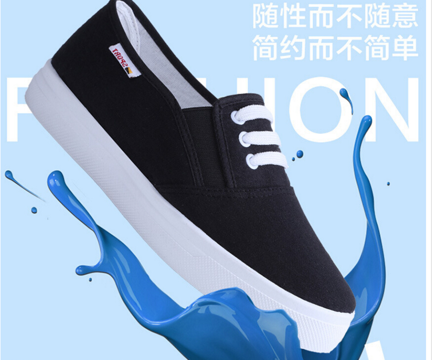 Free Shipping Spring and Autumn Men Canvas Shoes High Quality Fashion Casual Shoes Low Top Brand Single Shoes Thick Sole 7583 -  -  -  -  (3) -