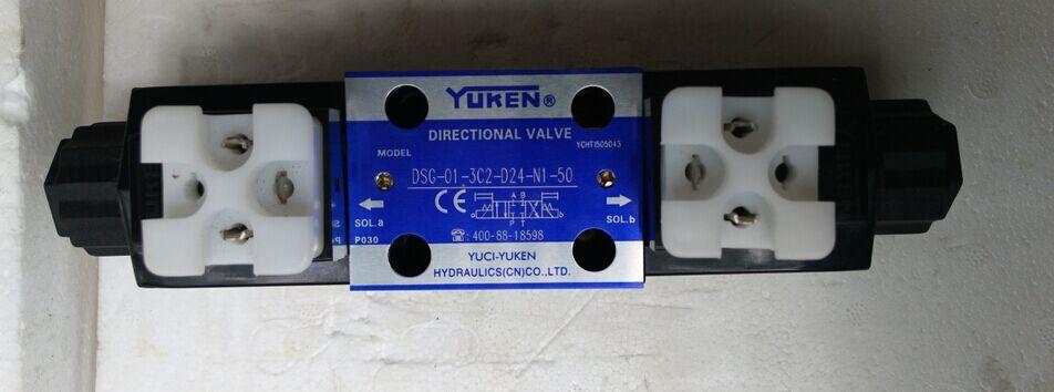 YUKEN hydraulic valve DSG-01-3C2-D24-N1-70 high pressure valve made in Japan high quality hydraulic valve dsg 01 2b2b d24 n1 50