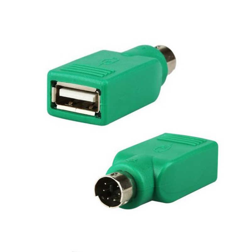 2019 USB タイプ A メス PS/2 ポートオスアダプタコンバータキーボードマウスマウス Pc の高品質グリーン