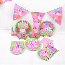 Pepa Pig / PAWed Patrolling Child Baby Kids Birthday Party Decorations Cartoon Event Party Supplies Pink Pig