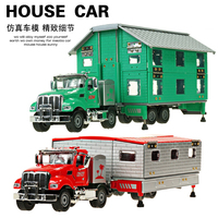 1/50 Kaidiwei Bouble Deck Transform House Car Travel Vehicle children toy car model holiday ceremony in box W80
