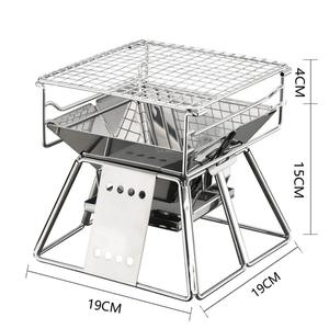 Camping Grill 19X19X19cm Stain
