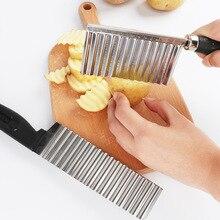 Фрезы для картофеля, фри из нержавеющей стали с зубчатым лезвием для легкой нарезки огурца, фруктов, нож, измельчитель, кухонные аксессуары