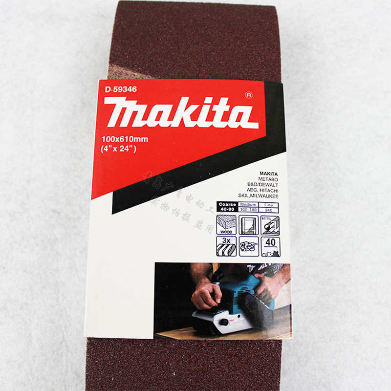 Japan Makita Sandpaper Tape Sandpaper Wood Woodworking Polishing For 9404/9403 M9400B Abrasive Belt Grinding Machine