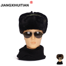 2018 Hot Russian Hat Ushanka Bomber Hat