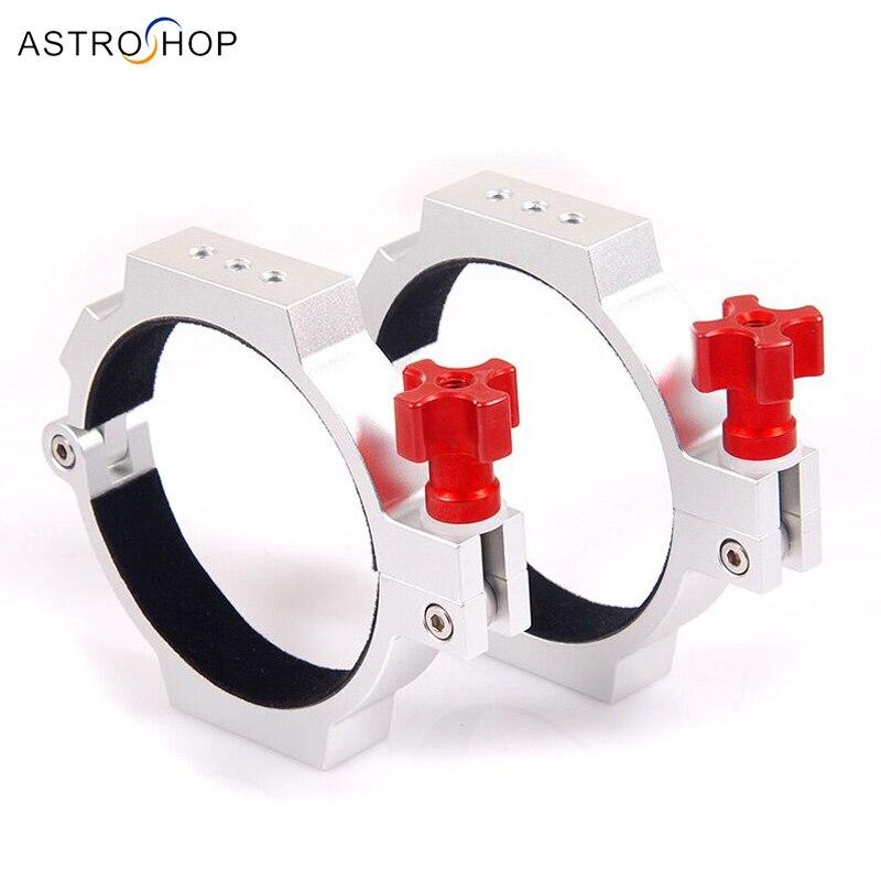 80mm Tube Rings(pair)