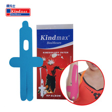 Kindmax Healthcare Elbow Athletic Kinesiology Tape Medical Elastic Sport Muscle Kinesiology Physiotherapy Tape Adhesive Bandage kindmax hole kinesiology tape athletic tape 5cm 5m medical elastic sport muscle kinesio strain injury pain relif