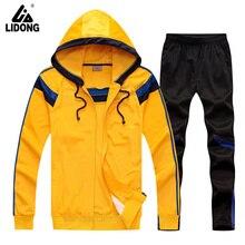 survetement football 2017 kids new winter soccer jerseys training long sleeve uniforms futbol tracksuits boys soccer sport suits