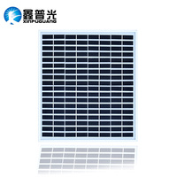 Xinpuguang 10W 18V Mini Solar Panel Monocrystalline Glass PV Module for 12V Battery Light Charging Beautiful Durable Portable